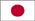 Japanisch / 日本語 / にほんご / Nihongo / japanese: